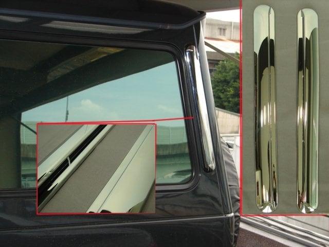 Chrome sidolist before 2002 - Mercedes Benz  W463
