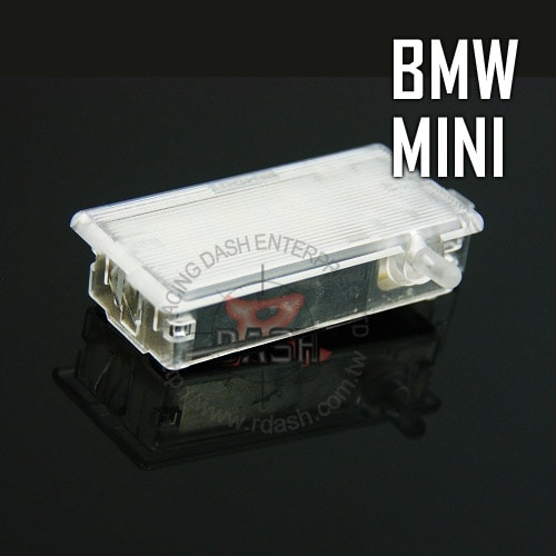BMW Glove Box LED